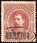 1889 10c Costa Rica oval Heredia Yv22 Mi22.jpg