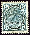 1907 5c CANDIA ohneL.jpg