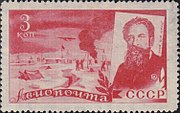 1935 CPA 487 Stamp of USSR Shmidt.jpg