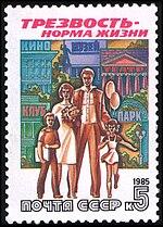 1985 CPA 5686.jpg