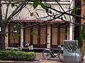 1 Chome Hiroo, Shibuya-ku, Tōkyō-to 150-0012, Japan - panoramio (3).jpg