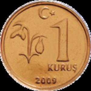 Coins of Turkey - Image: 1kr obverse