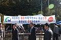 2004년 10월 22일 충청남도 천안시 중앙소방학교 제17회 전국 소방기술 경연대회 DSC 0192.JPG