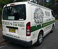 2005-2008 Toyota Hiace (KDH200R) LWB van (NSW Wildlife Information and Rescue Service) 02.jpg