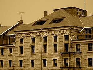 Custom House Block (Boston) - Custom House Block, on Long Wharf, Boston, 2006