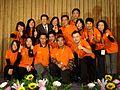 2007TaipeiITF PressConference CitizenJournalists.jpg