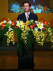 2007TaiwanSportsEliteAwards YHHsu.jpg