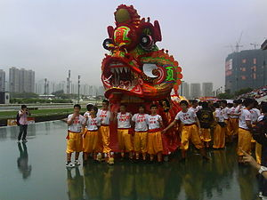 2008 Summer Olympics Celemony HK