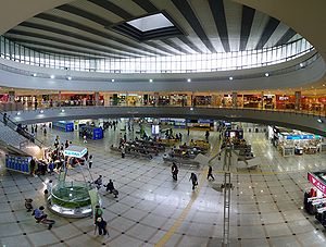 Suwon Station - Inside Suwon Station