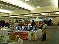 2011 Wytheville Vendor Show (5518614958).jpg
