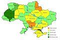 2012 Karta prysutnosti Plastu v Ukraini.jpg