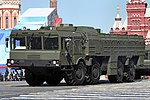 2013 Moscow Victory Day Parade (48).jpg