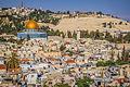 2014-06 Israel - Jerusalem 090 (14936890061).jpg