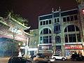2014-11-08 Édifice Robillard Montréal Chinatown 3.jpg