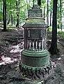 20140812100DR Röhrsdorf (Dohna) Schloßpark Röhrsdorfer Grund.jpg