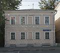 2015 09 24 003 Новокузнецкая 24.jpg