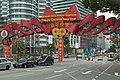 2016 Kuala Lumpur, Dekoracja z okazji chińskiego Nowego Roku (02).jpg