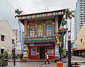 2016 Singapur, Little India, Ulica Kerbau, Była rezydencja Tan Teng Niaha (03).jpg