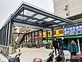 20190117 SE Entrance under Construction of Hongwan Station.jpg