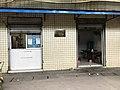 201908 Crew Restaurant on Platform 1 of Puxiong Station.jpg
