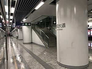 吉印大道站