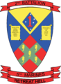 2 5 battalion insignia.png