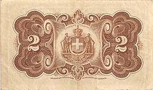2 Ionian drachmas, 1885, type b, back view.jpg
