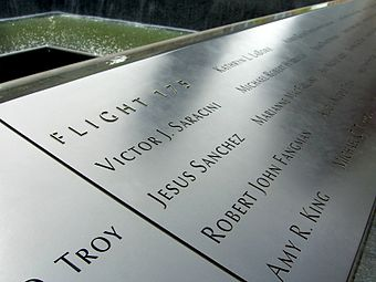 Panel S-2 of the National September 11 Memorial & Museum's South Pool, one of three on which the names of victims from Flight 175 are inscribed. 4.28.12Flight175PanelS-2ByLuigiNovi3.jpg