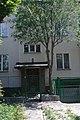 46-101-0754 Lviv SAM 9113.jpg