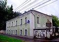 4639. Tver. Volny Novgorod street, 9.jpg