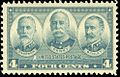 4c Navy series 1936 U.S. stamp.1.jpg
