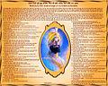 52 Hukamnama of Guru Gobind Singh Ji 1280 X 1024.jpg