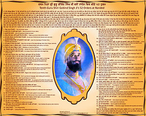 How many days until Happy Guru Gobind Singh Jayanti