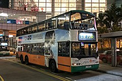6030 at Hung Hom Station (20190121224720).jpg