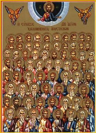 Seventy disciples - Image: 70Apostles
