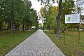 80-391-5009 Kyiv Shevchenko Park RB 18.jpg