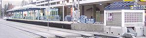 8 Street Southwest (CTrain)