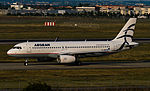 AEE A320 SX-DNA 30jun15 LFBO-1.jpg