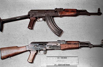 440px-AKMS_and_AK-47_DD-ST-85-01270.jpg