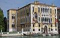 A Venecian Palace - panoramio.jpg