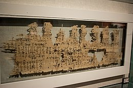 Photograph of Abusir papyrus