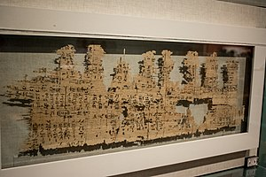 Photograph of papyrus fragments inscribed with ink