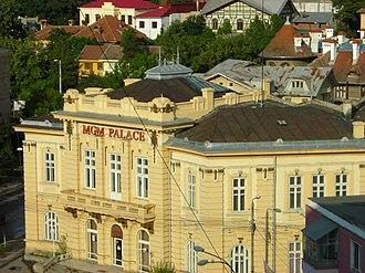 Tulcea - Image: Administrația Pescăriei Statului