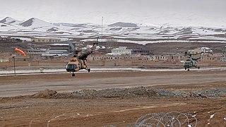 Chaghcharan Airport