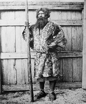 Indigenous peoples - Ainu man of Hokkaidō, Japan in traditional dress