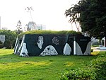 Air Raid Shelter in Front of Administration Building of Former ROCAF Headquarters 20140405a.jpg