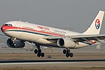 Airbus A330-243, China Eastern Airlines JP7622969.jpg