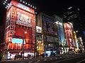 Akihabara Electric Town bei Nacht 10.jpg