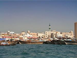 Al Buteen - Image: Al Buteen