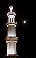 Al-Hussein Ben Ali Mosque, Aqaba - 8358930610.jpg